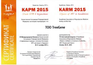 TreeGene_certificate6