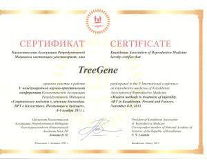 TreeGene_certificate