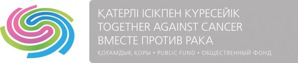 1407480497_vpr-logo-01